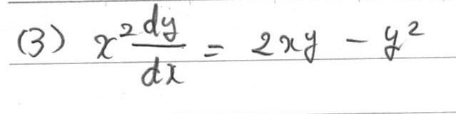 下の微分方程式の問題の解き方がわかりません.