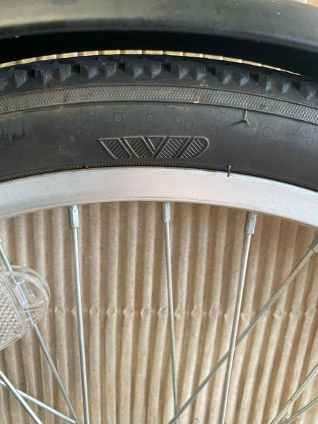 自転車のタイヤ このメーカーを教えてください。