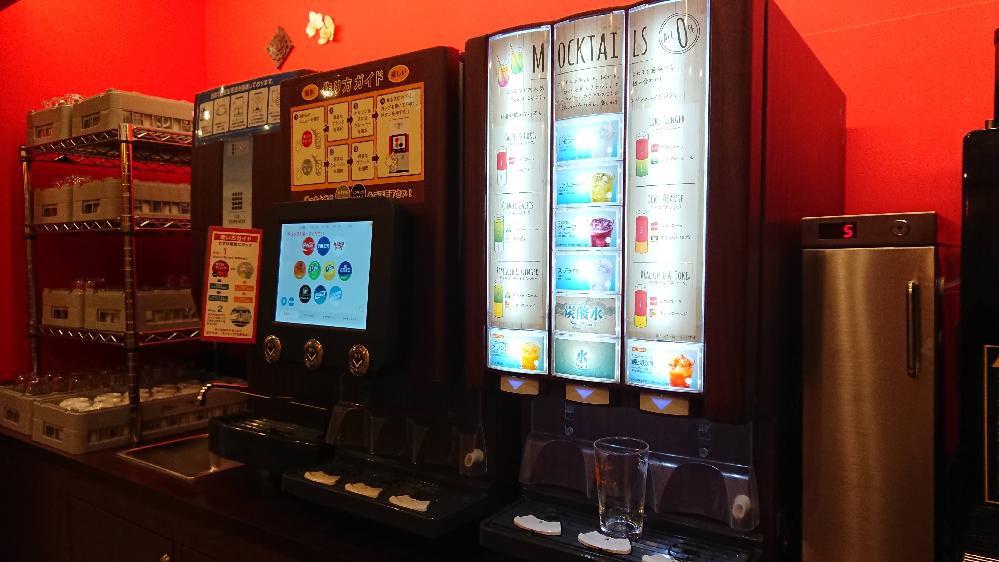 北海道内の快活クラブに設置されているドリンクバーで、 添付画像左側にある様な機種(タッチパネルで選択)を使っている店舗を知りたいです。 札幌西岡店がこの機種だったのですが、他にも使っている店舗は...