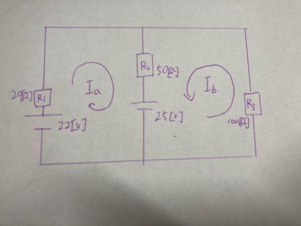 IaとIbの値の解き方教えてください