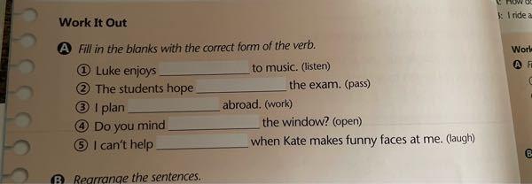 英語がわかる方、この()の言葉を教えてください