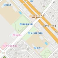 地名の件で質問します。千葉市美浜区に、「袖ヶ浦第1~5緑地」という名前の公園が離れた場所に五か所にありますが、袖ヶ浦市ではなく千葉市なのにどうして「袖ヶ浦」なのでしょうか。 経緯をご存じの方、ご教示ください。