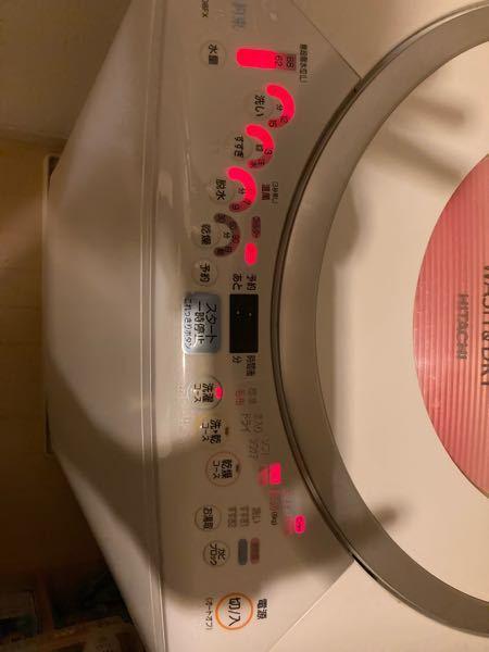 写真のNW-D8FX日立の洗濯機が故障しました。 電源入れると、高音ランプ点滅して モーター音だけして作動しない。 フタも開かない。 完全故障なのか? 何か問題で回復可能性あるのか? 新しく洗濯機は購入しましたが、3日くらいかかるみたいで ※とりあえず、蓋を開けて中身を取り出したいです。