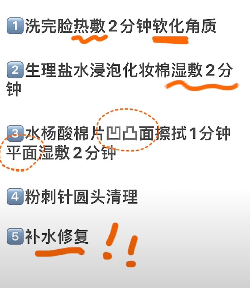 この画像に書いてある中国語を日本語に翻訳してください。お願い致します。