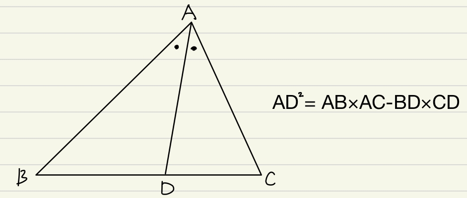 """数Aです 「△ABCにおいて、∠Aの二等分線と辺BCとの交点をDとしたときAD^2=AB×AC-BD×CDが成り立つ」 この式は記述式の模試・受験でも使用可能でしょうか?もし可能なら、根拠は何と書けばよいでしょうか?""""スチュワートの定理の特殊形より""""とでも書きますか?"""
