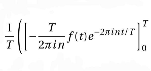 積分についてです。 これは0になりますか?