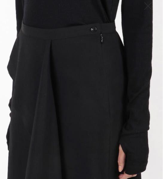 ジップ開閉のギャバジンのスカートのウエストの一部にゴムを入れたりできますか?