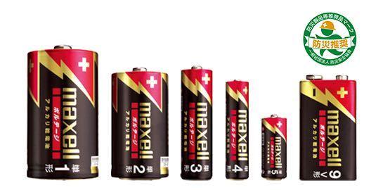 ダイソーで売ってる乾電池はやはり電池の寿命が短いのかな?
