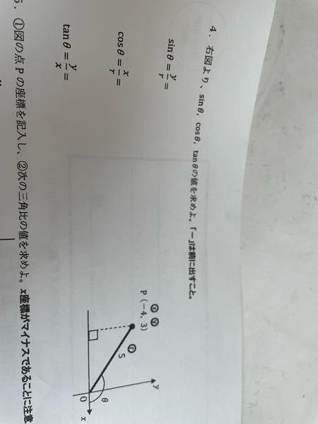 数学の問題です。全て教えて下さい(;_;)