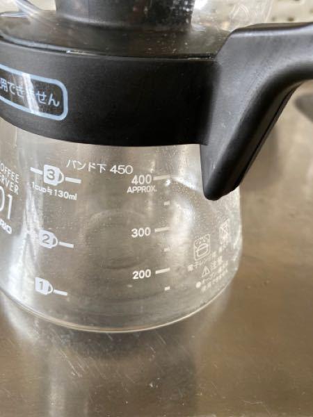 コーヒーサーバーの200ml300mlのこのメモリはどのような時に使うのでしょうか?