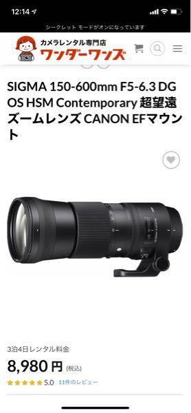 Canon KissMに画像のような600mmの望遠レンズをつけたいのですが、カメラ本体に直接つけることは出来ますか?それとも間に何か挟まないとつけられませんか?