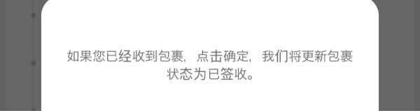 画像の中国語はどういう意味でしょうか?