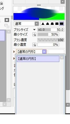 SAI2について質問です。 SAI2には初期からブラシ形状に平筆は入っていないのでしょうか?