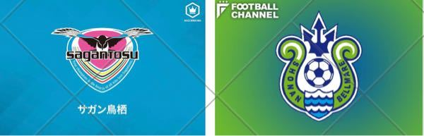 J1リーグ第32節のホーム サガン鳥栖 vs 湘南ベルマーレ の予想スコアをお願いします。⚽️✨