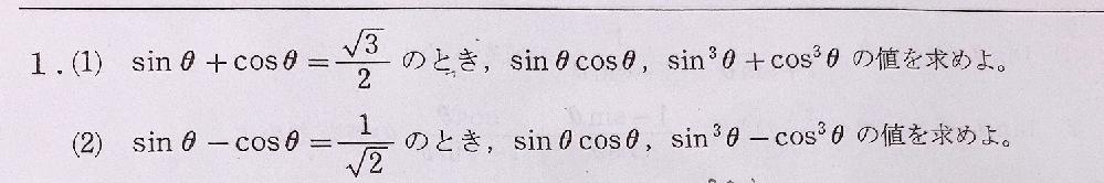 問1の解き方を誰か詳しく教えて貰えますか。