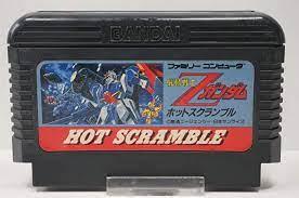 ガンダムシリーズ初のテレビゲーム・ファミコンソフト「機動戦士Ζガンダム・ホットスクランブル」を語るネタといえば、以下のもの以外に何がありますか? 1.ファミコンでありながら、360度3D戦闘画面。 2.BGMがアニメのOP。 3.武器がビームライフルのみ。なぜかビームライフル1発でサイコガンダムも爆発撃破。 4.ステージ構成は必ず地上(3D)、宇宙(3D)、戦艦もしくは基地内部(2D)の順。 5.2D画面では、ちゃんとウェイブライダー(MA形態)に変形できる。壁にぶつかると、なぜか強制的にMS形態になる。 6.ステージボスはなぜか毎回必ず戦艦内部もしくは基地内部の核融合炉。 7.キュベレイは無敵で撃墜できない。(キュベレイが飛ばすファンネルは撃墜できる。) 8.16面をクリアした後、敵に撃墜されたら、なぜかEDスタッフロール。