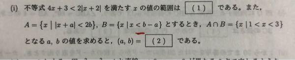 数学 (2)を教えてください