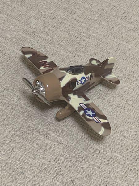 これはなんと言う戦闘機だか分かりますか?