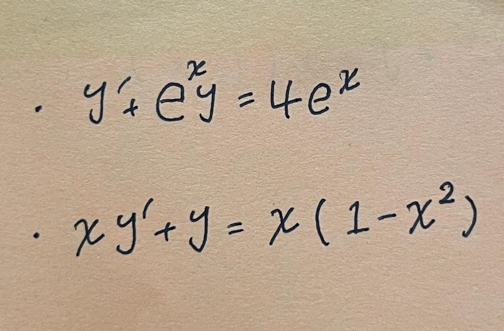 微分方程式についてです。 この問題を積分因子法で解きたいのですが、やり方がわからないため教えてもらえると助かります、お願いします。