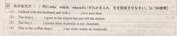 高一英語です、お願いします