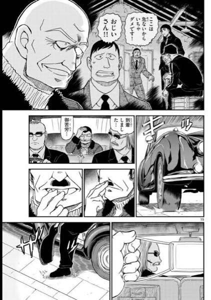 名探偵コナンでラムの正体が脇田兼則だと判明しましたが、青山剛昌先生はどうしてあんなにあっさりとラムの正体をバラしてしまったのでしょうか? 正体はまだ隠しておいて、ウォッカが言った「ふざけた名前」...