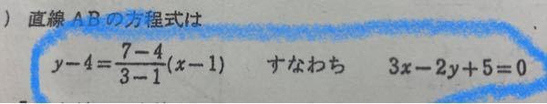 この写真の左の式が右の答えになる理由が分かりません。途中式などを教えていただきたいです。お願いします!