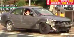在間亮平が事件当時乗っていた車って日産のなんですか?