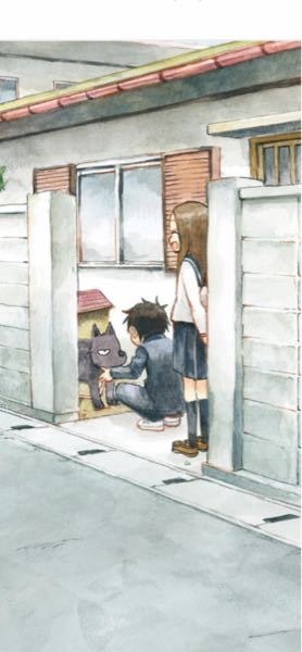 漫画の『からかい上手の高木さん』に詳しいひとに質問です。 単行本の挿絵で添付の状況について説明出来る方見えますか? 何故、彼の顔が引きつってて、高木さんがニヤけているのか興味があります。 真面目な質問です。