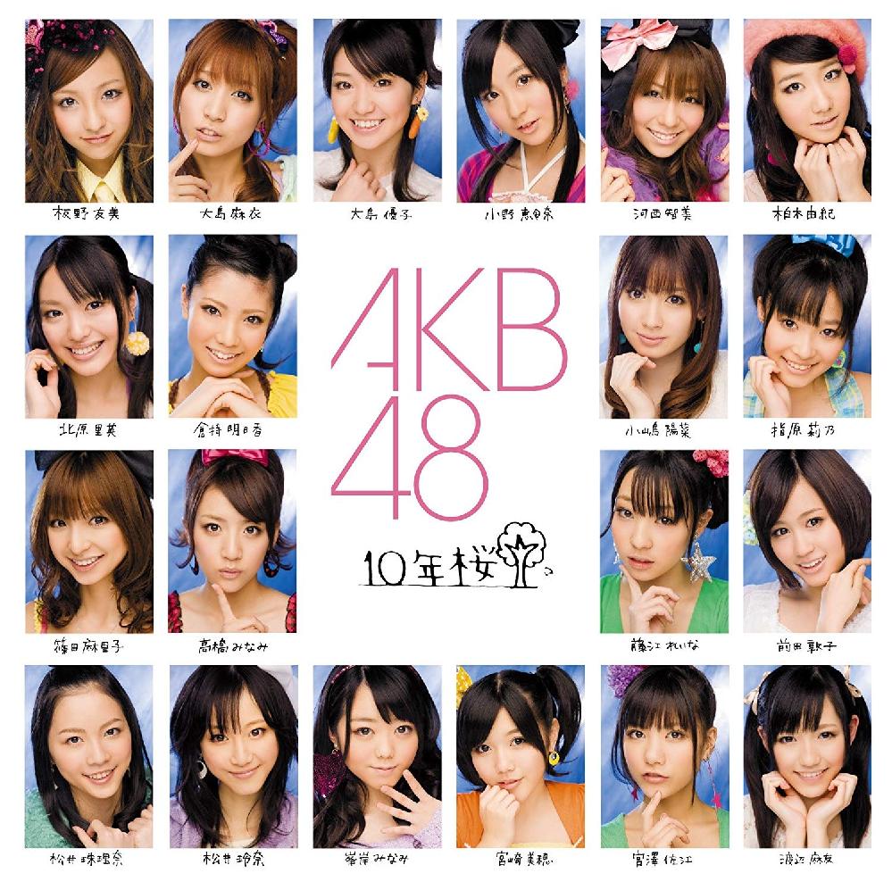 AKB48が音楽番組で「10年桜」歌った時、 モーニング娘。との共演は、過去にありましたか? 分かる方は、お願いします。