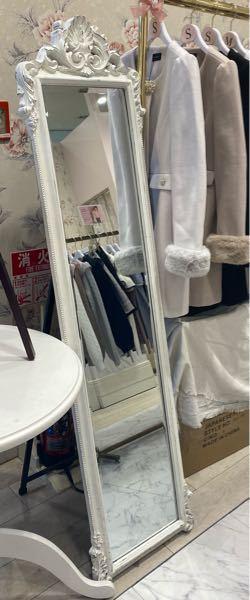 このような全身鏡(姿見、スタンドミラー等)を探しています。 アンティーク調の装飾が鏡周りを囲っている白色のものです。 似たような商品をご存知でしたら教えて下さい。>< 画像はブティ...