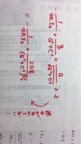 物理の計算問題が解けません。 写真の式の途中経過を教えていただきたいです。よろしくお願いいたします。