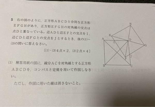 中学数学作図の問題です。ACだけ記載があるのですが、まずはACの二等分を作図してから中心から円を書けばよいのでしょうか?わかる方解説お願いします。