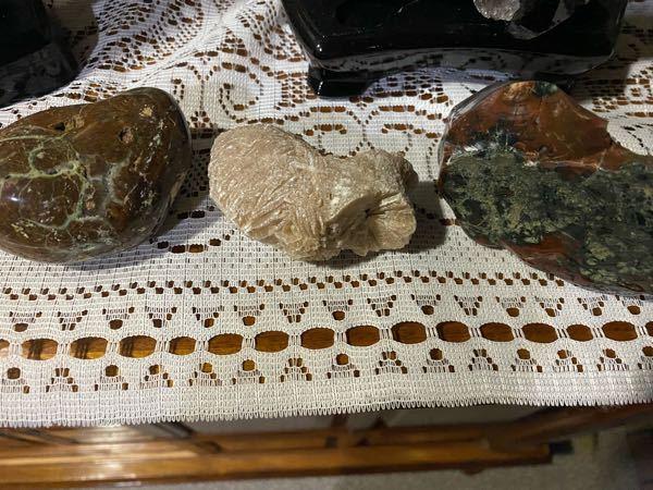この写真の石の名前を教えてください!