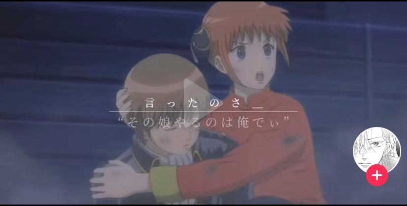 アニメ銀魂で神楽が沖田を抱きしめてるシーンって何話ですか?