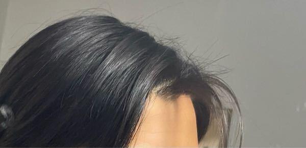 この前髪がおりません つむじがあるようです どうすればおりますか?