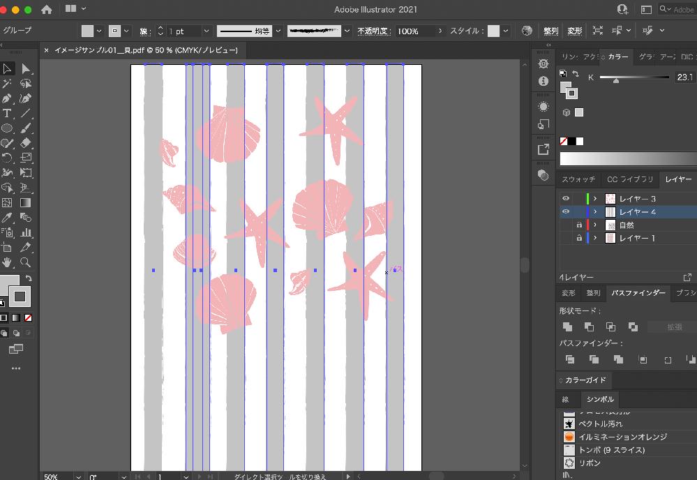 Illustratorで作成した、CMYKのファイルをPDFで保存すると、グレーのストライプのみ黒になります。 イラレ上では写真の通りグレーのストライプです。 しかしレイヤー4、3の中で最下層に...