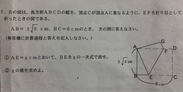 この問題をどう解くのか知りたいです。