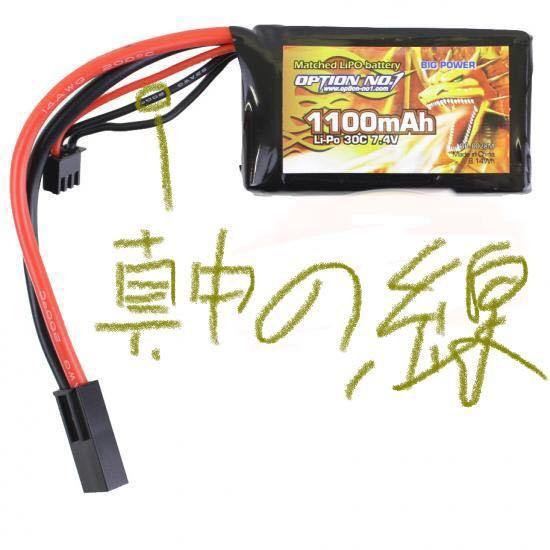 バッテリーのセパレート化について質問致します。 リポバッテリー についているこのバランス充電端子と呼ばれる線の真ん中の線は切って大丈夫なのでしょうか?