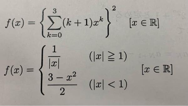 100枚 微分積分学について これを微分せよとの問題なのですが、よくわかりません。わかる方がいましたら教えて頂きたいです!