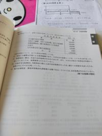 日商簿記2級の問題です。 下の写真の(4)の仕訳を詳しく教えてください。 答えは、【借方】現金 8000 仮払い法人税等 2000 【貸方】受取配当金 10000となります。