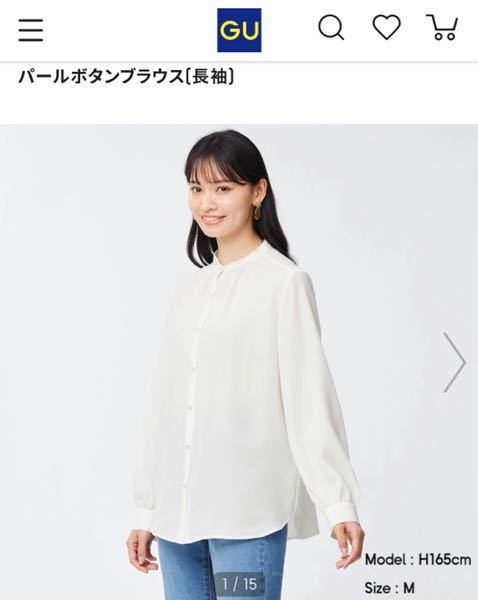 至急回答おねがいします。 このシャツで受験写真、学生証ってどう思いますか。このシャツか制服の時に着ている白のワイシャツで迷っています。(上着なしワイシャツのみ) ちなみに指定校です。
