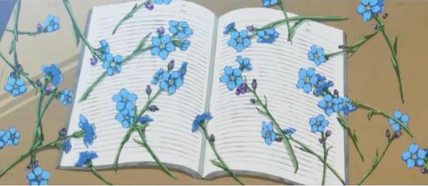 古見さんは、コミュ症です。のopに写っているこの青い花はなんというお花かわかる方いますか?