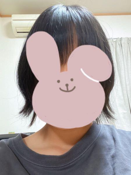 こうゆう髪って男の人から見たらアリですか?ナシですか?