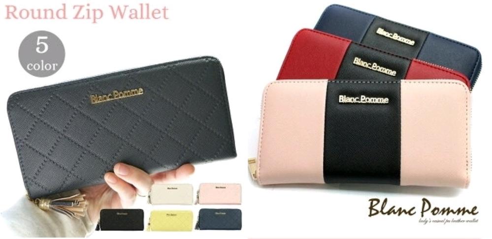 中学生女子が使うことを考えると、 どちらの財布がいいと思いますか?