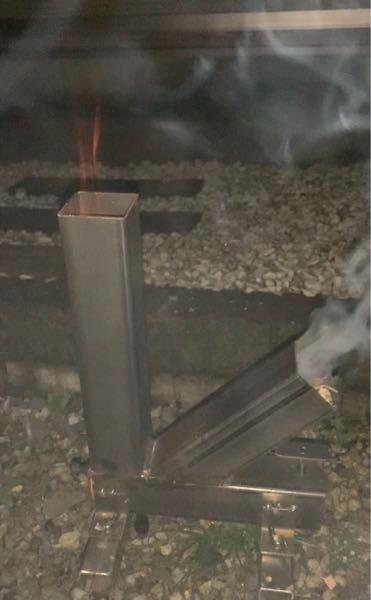ロケットストーブについて教えて下さい! ロケットストーブを自作しました。試運転したところ、焚き口からの煙が凄い出ます!( ; ; )コレは正常ですか?異常ですか?改善した方がいい点など有れば教えて下さい!