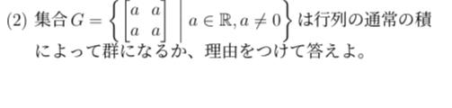 ・U (7) = {1, 2, 3, 4, 5, 6} の乗積表を完成せよ。 次の画像の問とこの問題が分かりません。教えてください。
