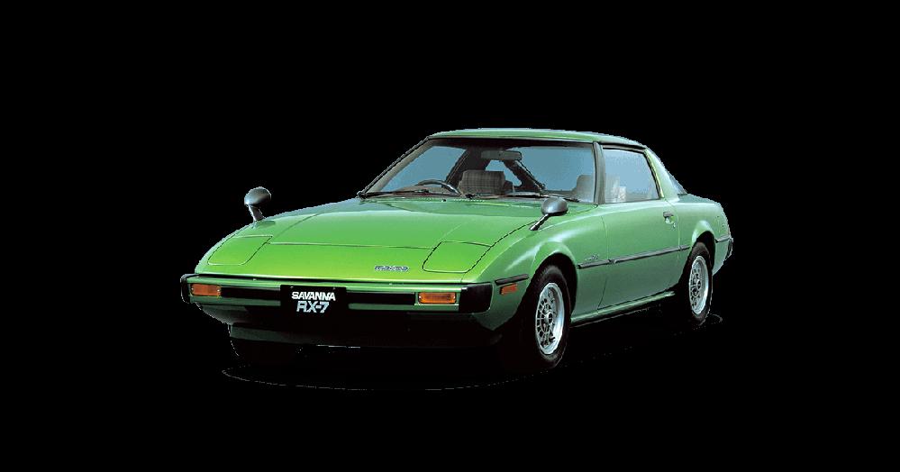 マツダサバンナRX-7はどのような車でしたか?