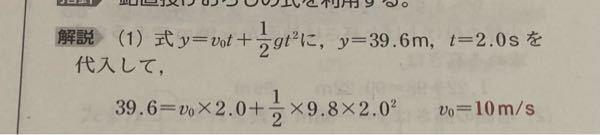 この式の計算の仕方がわかりません 答えは1ではないのですか?
