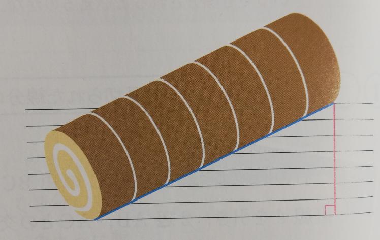 中3数学です。 等間隔に引かれた平行線を使うと、 ロールケーキが7等分できる理由を説明しなさい。という問題です。 どなたかお願いします
