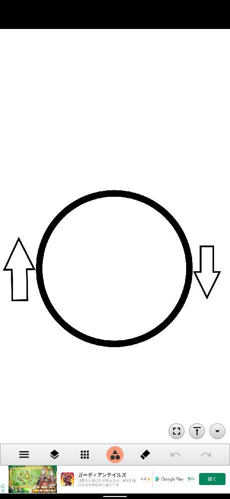 水温の流れ 温かい水は上に上がりますが、 それは水が上に動いてると思っていいのでしょうか 水流が発生している?\(^o^)/ 下から温めた円形のチューブ内の水では、外気温で冷まされながらぐるぐる水が周る事になるのかな?